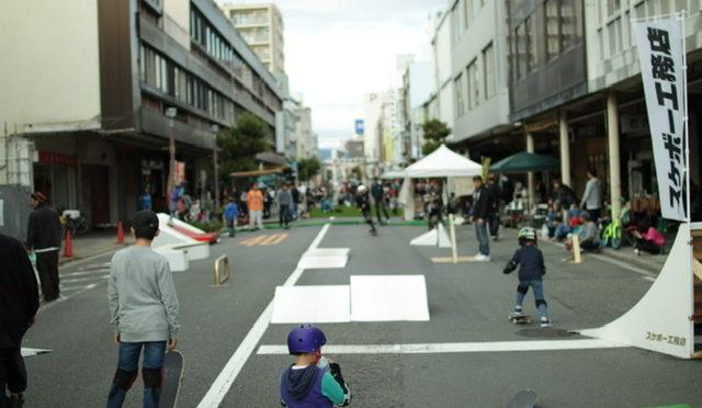 静岡県沼津市のスケートイベントに行って来た!    (arcomichi)