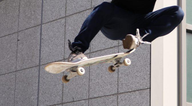 skateboard オーリー