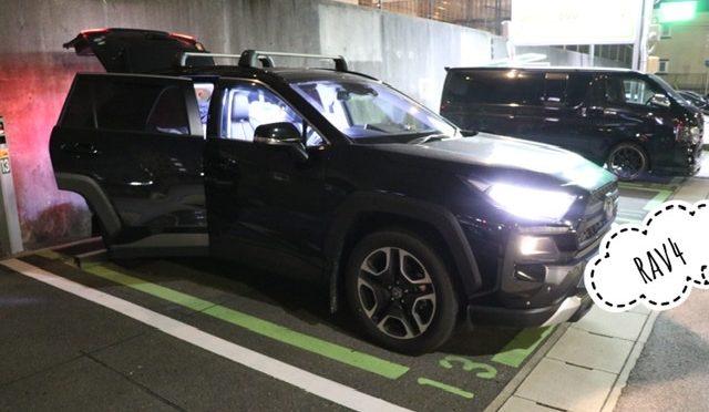 TOYOTA新型「RAV4」adventure 車泊してみました!!居心地レビュー!