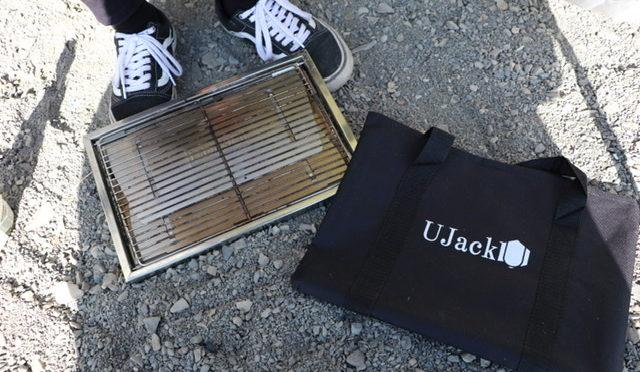 「U JACK」 秒速グリル 折りたたみバーベキューコンロ 焚き火台レビュー