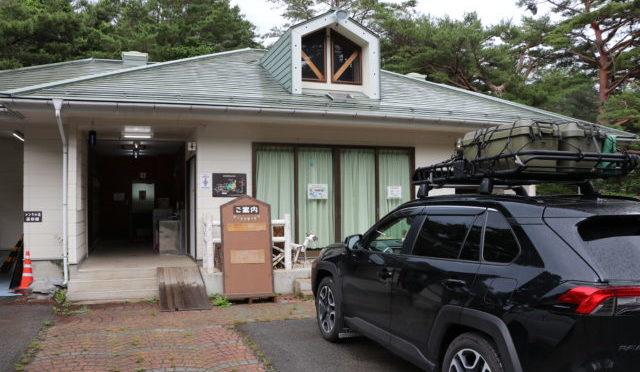 長野県 松原湖高原オートキャンプ場
