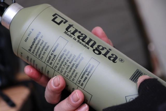 「TRANGIA」フューエルボルト1.0リットル
