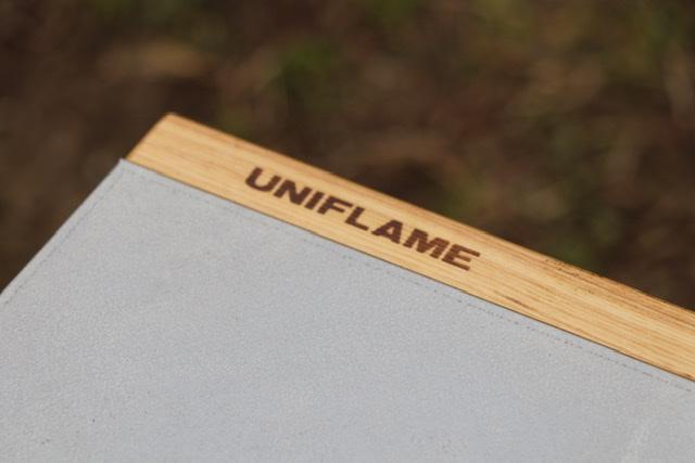 「ユニフレーム」焚き火テーブルラージ