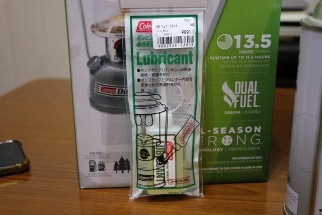 「COLEMAN」DUAL FUEL(デュアルフューエル)285ツーマントル ガソリン ランタン