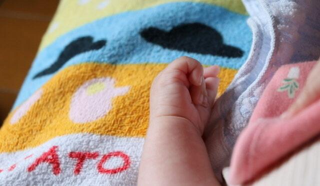 「ノッポの子育て日記」娘が生まれました!可愛くて仕方がない!!